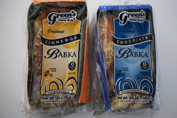 greens-babka-bakery-new-york-city-jewish-baked-goods-delivery-where-to-order-ocfoodfiend-oc-food-fiend-blogger-review-instagram-social-media-influencer-chocolate-cinnamon.JPG