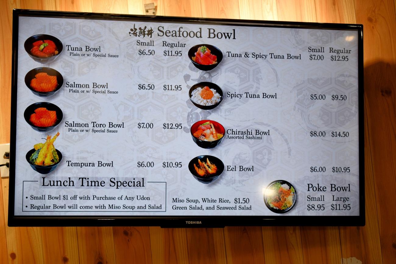 meiji-noodles-oki-doki-udon-sushi-tuna-lake-forest-lunch-special-menu-oc-food-fiend-mission-viejo-japanese-OCFoodFiend-restaurant-blogger-mucho-mahalo-poke