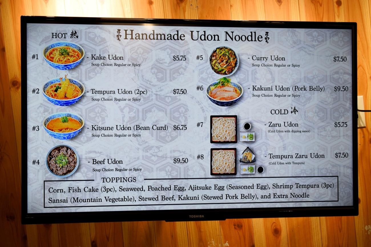 meiji-noodles-oki-doki-udon-sushi-tuna-lake-forest-lunch-special-menu-oc-food-fiend-mission-viejo-japanese-OCFoodFiend-restaurant-blogger-mucho-mahalo